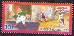 Sellos del Mundo : Europa : Rusia :  7355 - Dibujos animados, Malysh y Karlson