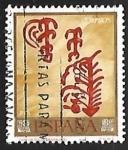 sellos de Europa - España -  Homenaje al pintor desconocido - La silla
