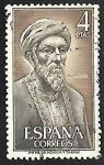 Sellos de Europa - España -  Personajes Españoles - Maimónides
