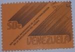 Stamps : America : Venezuela :  PRIMER ANIVERSARIO DE LA NACIONALIZACION DE LA EXPLOTACION  DEL HIERRO