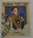 Sellos de America - Cuba -  105 ANIV. CONGRESO ANFICTIONICO DE PANAMA