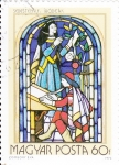 Stamps : Europe : Hungary :  VIDRIERA