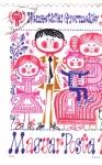 Stamps Hungary -  DIBUJO INFANTIL