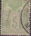 Stamps : Europe : France :  Paz y Mercurio Tipo I