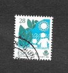 Stamps : Europe : Spain :  Edf 3238 - Servicios Públicos