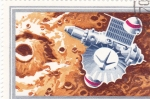Stamps : Europe : Hungary :  AERONAUTICA- MARS 2