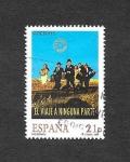 Stamps of the world : Spain :  Cine Español.