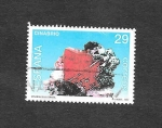 Stamps : Europe : Spain :  Edf 3283 - Minerales de España