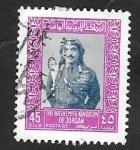 Stamps Jordan -  849 - Rey Hussein