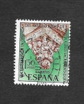 Stamps Spain -  Edf 1926 - III Centenario de la Ofrenda del Antiguo Reino de Galicia a Jesús Sacramentado