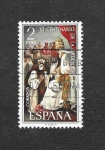 Sellos del Mundo : Europa : España : Edf 2158 - VI Centenario de la Orden de S. Jerónimo