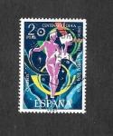 Stamps Spain -  Centenario de la Unión Postal Universal