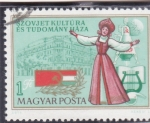 Stamps : Europe : Hungary :  CULTURA