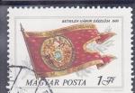 Stamps : Europe : Hungary :  BANDERA