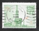 Stamps : Asia : Saudi_Arabia :  435 - Explotación de petróleo en el mar