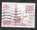 Stamps : Asia : Saudi_Arabia :  438 - Explotación de petróleo en el mar