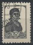 Stamps : Europe : Russia :  RUSIA_SCOTT 616B.01 $0.5