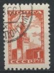 Stamps : Europe : Russia :  RUSIA_SCOTT 1260.02 $0.25