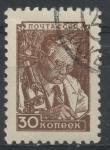 Stamps Russia -  RUSIA_SCOTT 1346 $0.3
