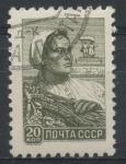Sellos de Europa - Rusia -  RUSIA_SCOTT 2290.01 $0.2