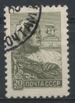 Stamps Russia -  RUSIA_SCOTT 2290.02 $0.2