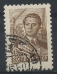 sellos de Europa - Rusia -  RUSIA_SCOTT 2291.01 $0.2