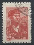 de Europa - Rusia -  RUSIA_SCOTT 2292.01 $0.2