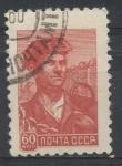 de Europa - Rusia -  RUSIA_SCOTT 2292.02 $0.2