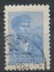 de Europa - Rusia -  RUSIA_SCOTT 2293.01 $0.2