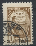 de Europa - Rusia -  RUSIA_SCOTT 2439A $0.25