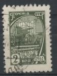 de Europa - Rusia -  RUSIA_SCOTT 2440 $0.3