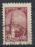 de Europa - Rusia -  RUSIA_SCOTT 2444 $0.9