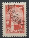 de Europa - Rusia -  RUSIA_SCOTT 2445 $0.25