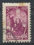 de Europa - Rusia -  RUSIA_SCOTT 2447.01 $0.3
