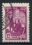 de Europa - Rusia -  RUSIA_SCOTT 2447.02 $0.3
