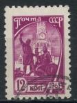 de Europa - Rusia -  RUSIA_SCOTT 2447.03 $0.3