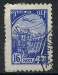 Stamps : Europe : Russia :  RUSIA_SCOTT 2448.01 $0.8