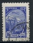 Stamps : Europe : Russia :  RUSIA_SCOTT 2448.02 $0.8