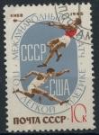 sello : Europa : Rusia : RUSIA_SCOTT 3090 $0.2