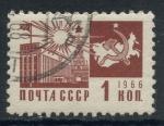 Stamps : Europe : Russia :  RUSIA_SCOTT 3257.03 $0.2