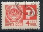 Stamps : Europe : Russia :  RUSIA_SCOTT 3260.02 $0.2