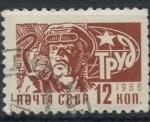 Sellos del Mundo : Europa : Rusia : RUSIA_SCOTT 3263.01 $0.2