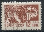 Sellos del Mundo : Europa : Rusia : RUSIA_SCOTT 3263.02 $0.2