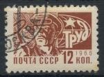 Sellos del Mundo : Europa : Rusia : RUSIA_SCOTT 3263.03 $0.2