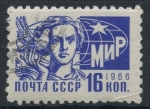 Stamps : Europe : Russia :  RUSIA_SCOTT 3264.01 $0.2