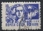 Sellos del Mundo : Europa : Rusia : RUSIA_SCOTT 3264.02 $0.2