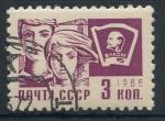 Sellos del Mundo : Europa : Rusia : RUSIA_SCOTT 3472 $0.2