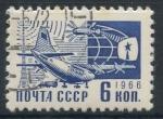 Stamps : Europe : Russia :  RUSIA_SCOTT 3474.01 $0.2