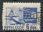 Sellos del Mundo : Europa : Rusia : RUSIA_SCOTT 3474.03 $0.2