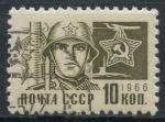 Sellos del Mundo : Europa : Rusia : RUSIA_SCOTT 3475 $0.2